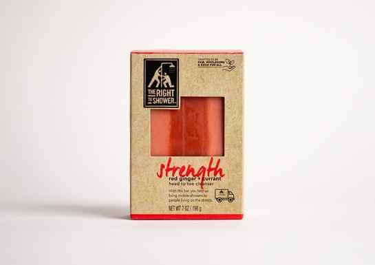 Strength Bar Soap 1