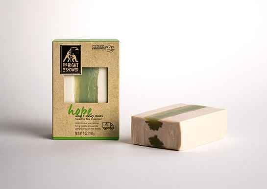 Hope Bar Soap 5